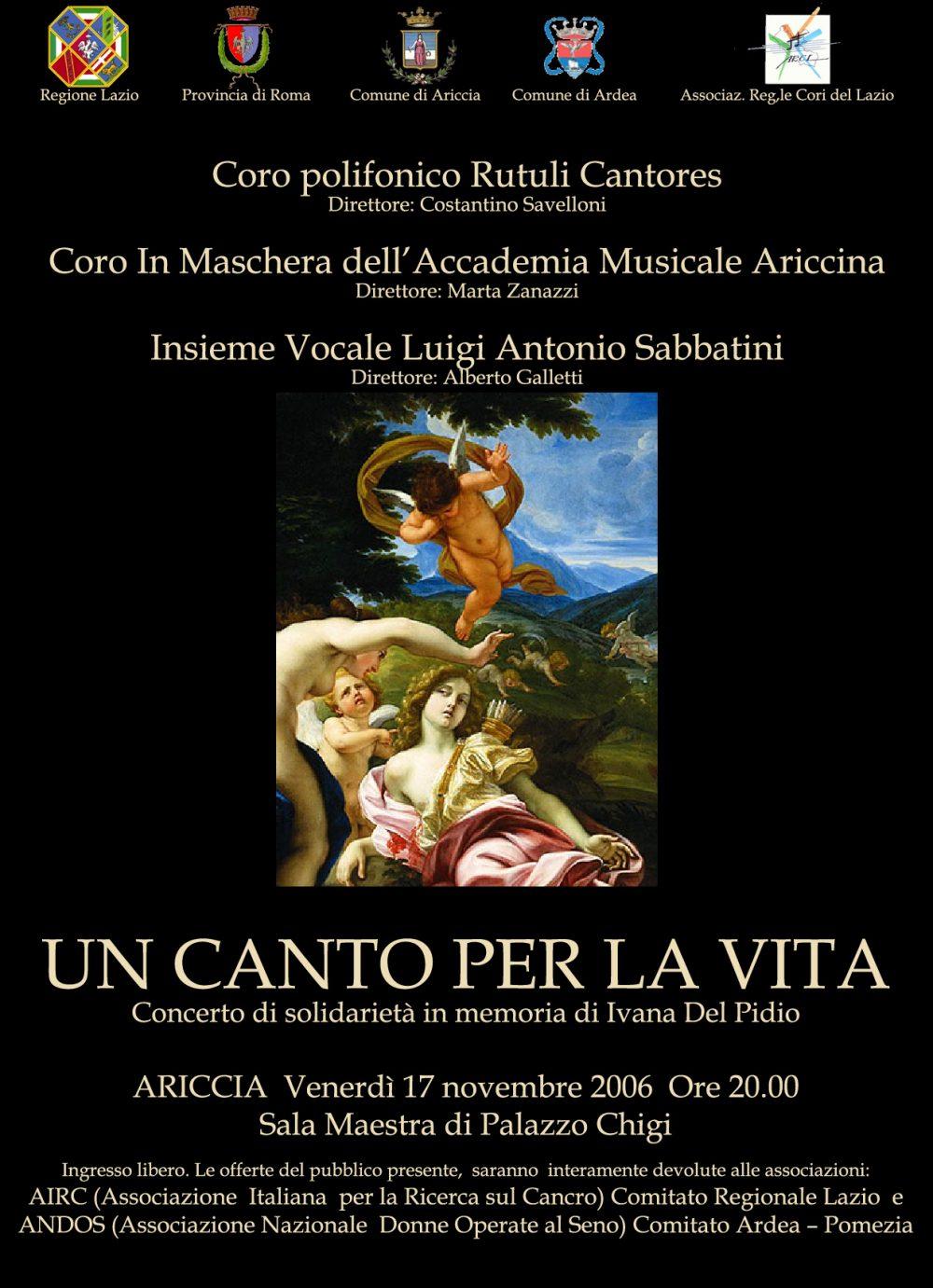 4° edizione (2006)